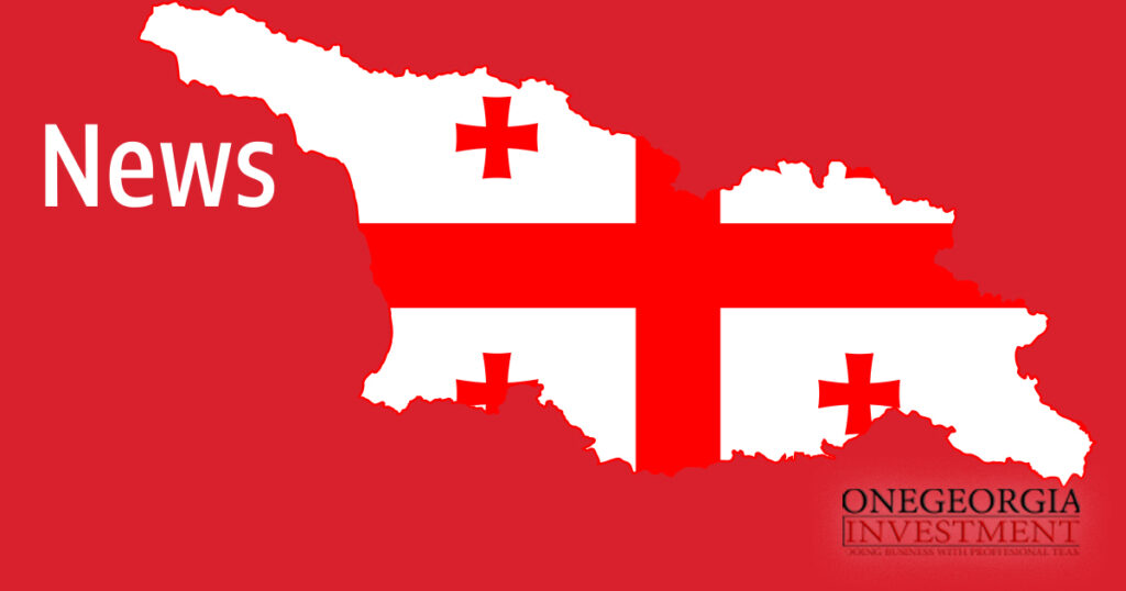 اخبار گرجستان