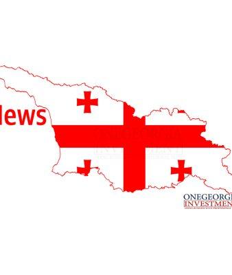news of georgia